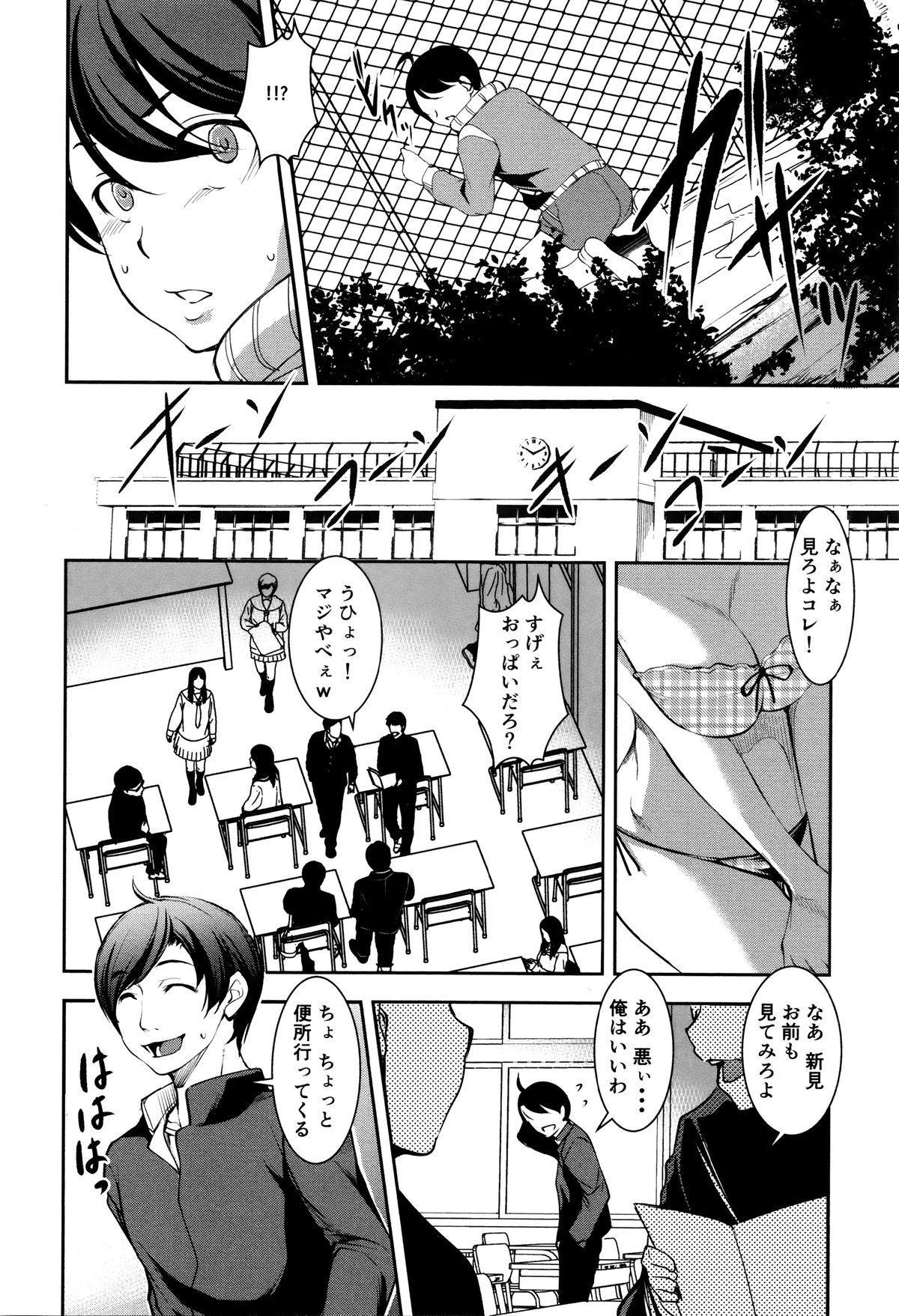 Shikyuu Yuugi 10