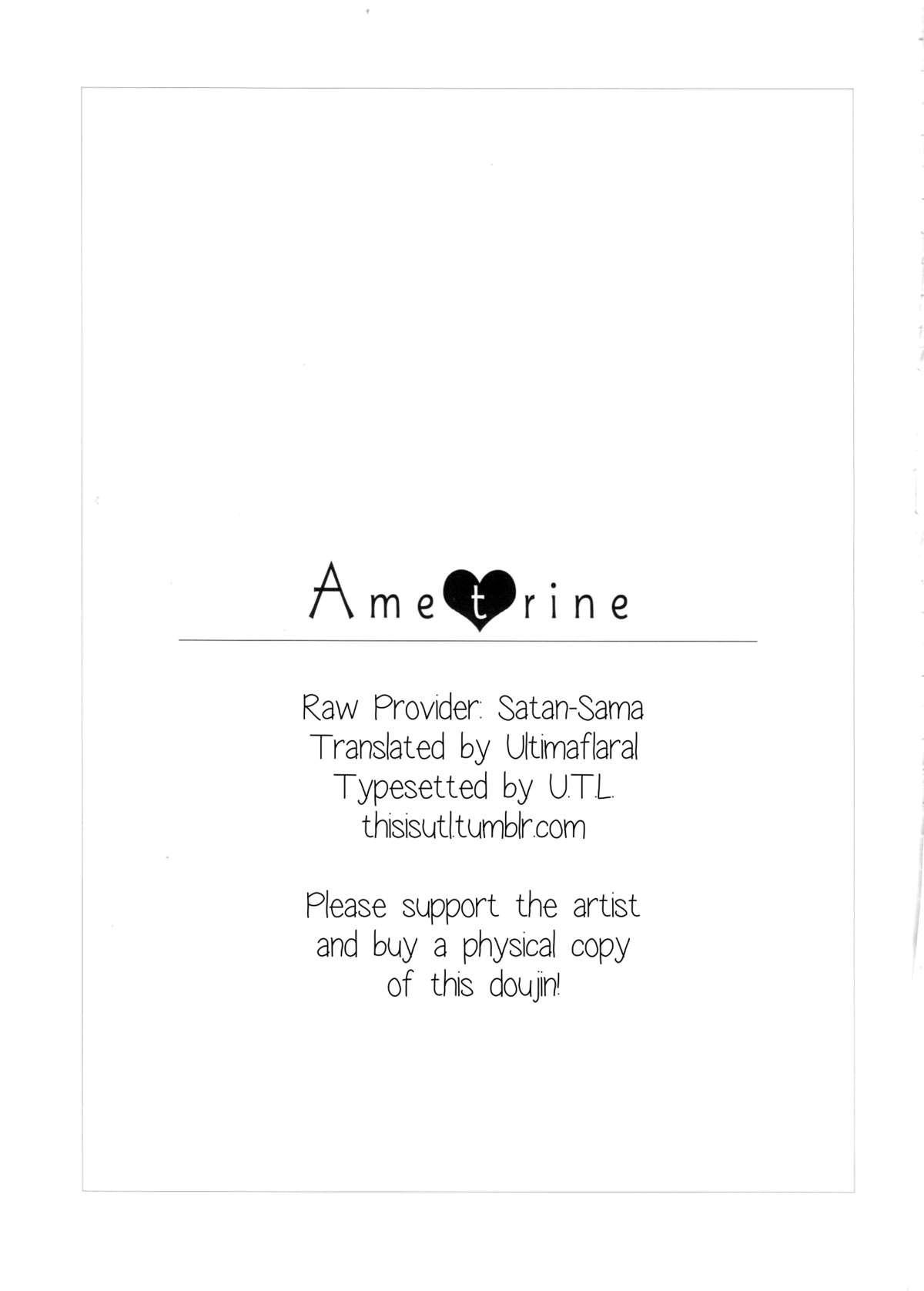 Ametrine 2
