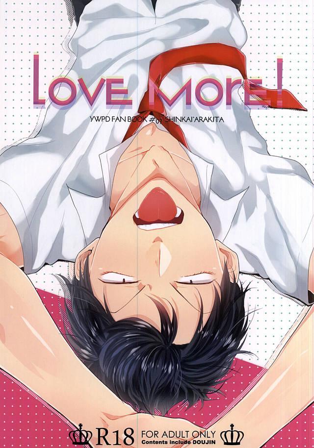 Love More! 0