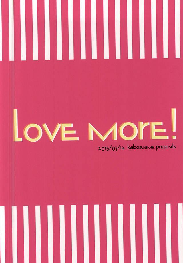 Love More! 29