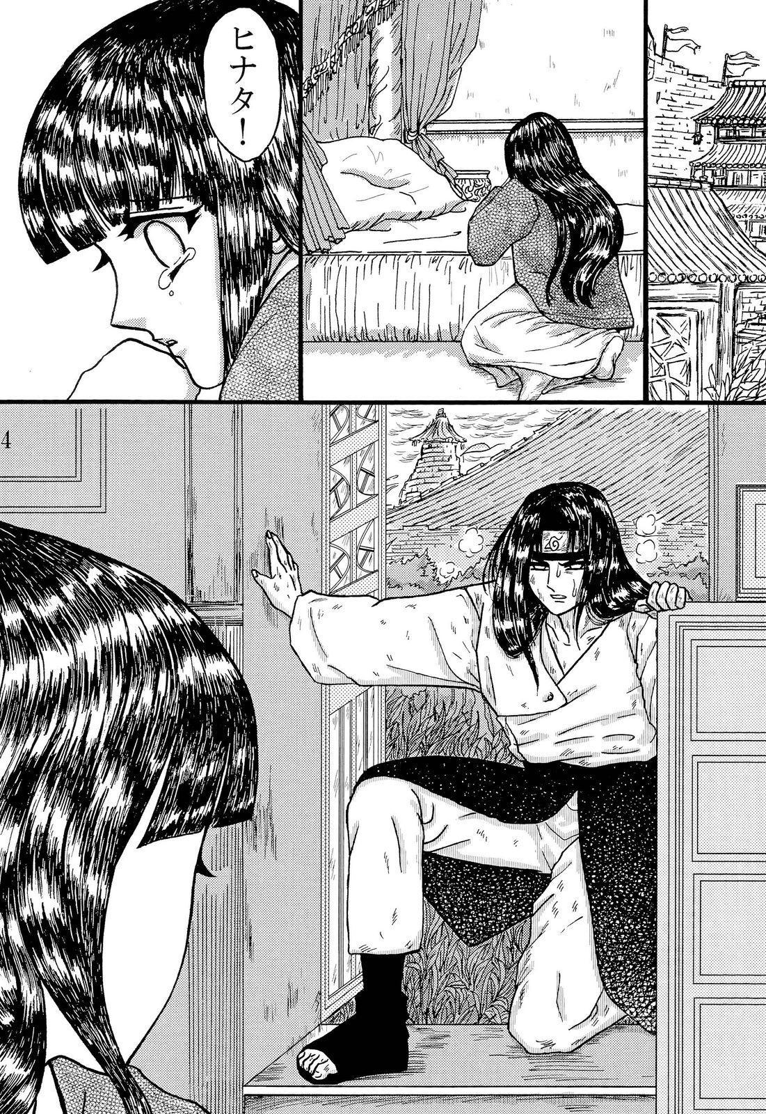 Yami ni Saku Hana IV 12