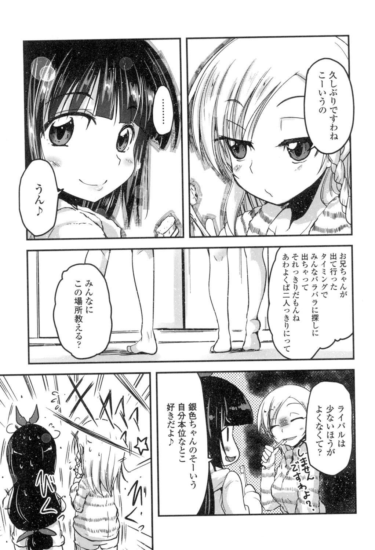 Shikoshisu 63