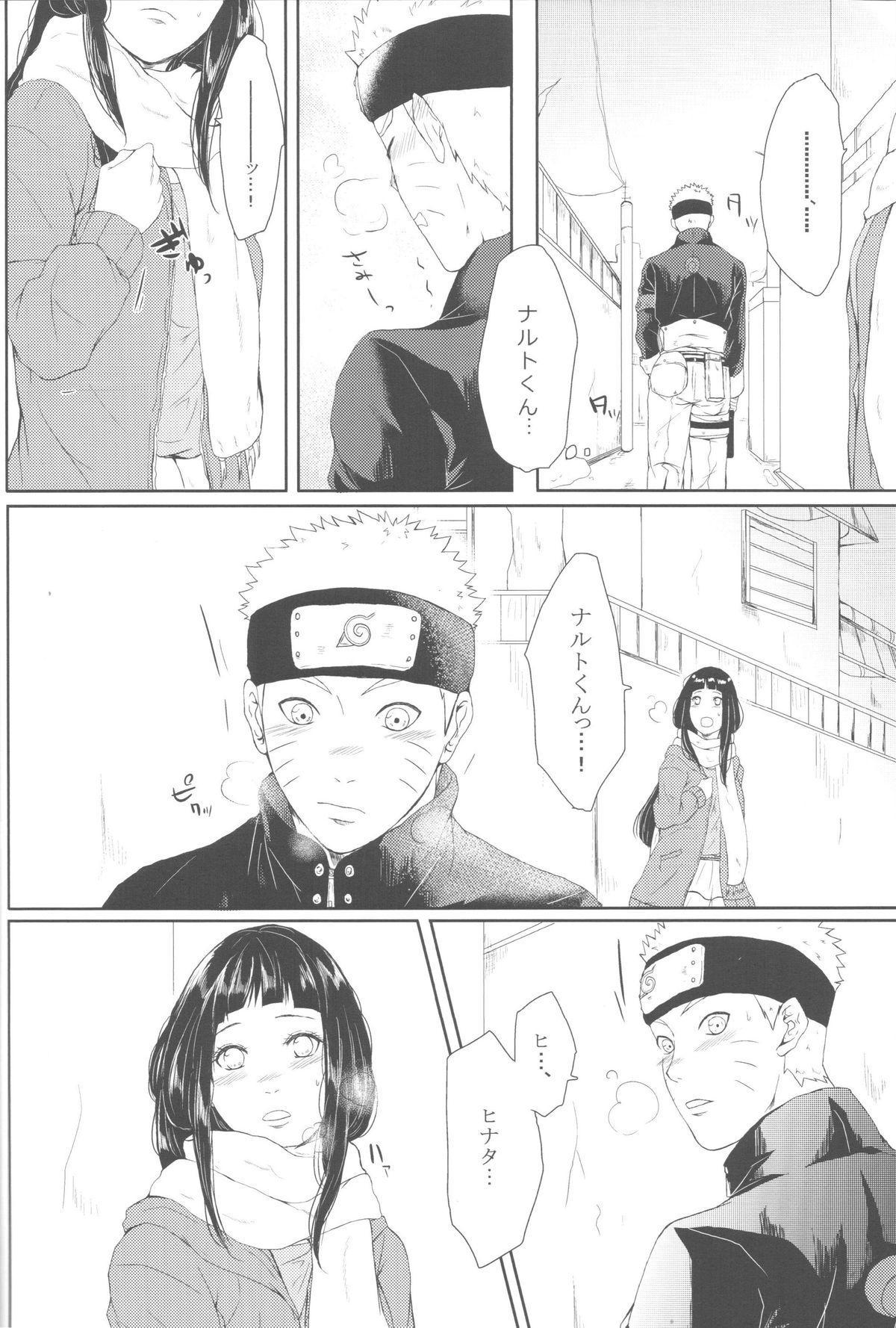 Watashi No Hajimete 14