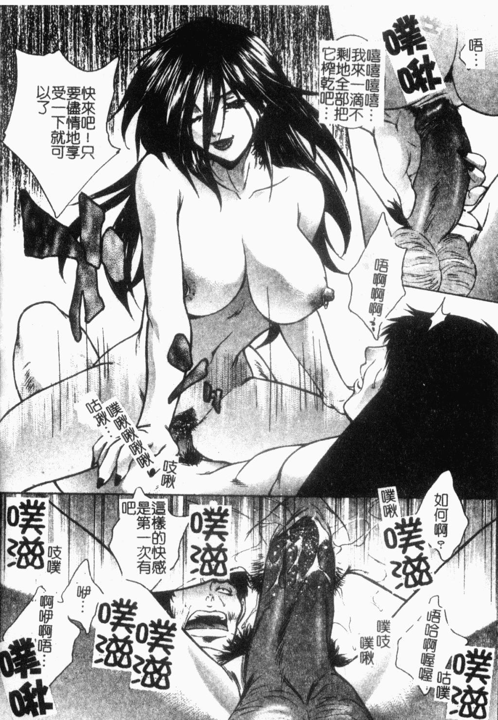 Choukyou Gakuen 2 Genteiban 123