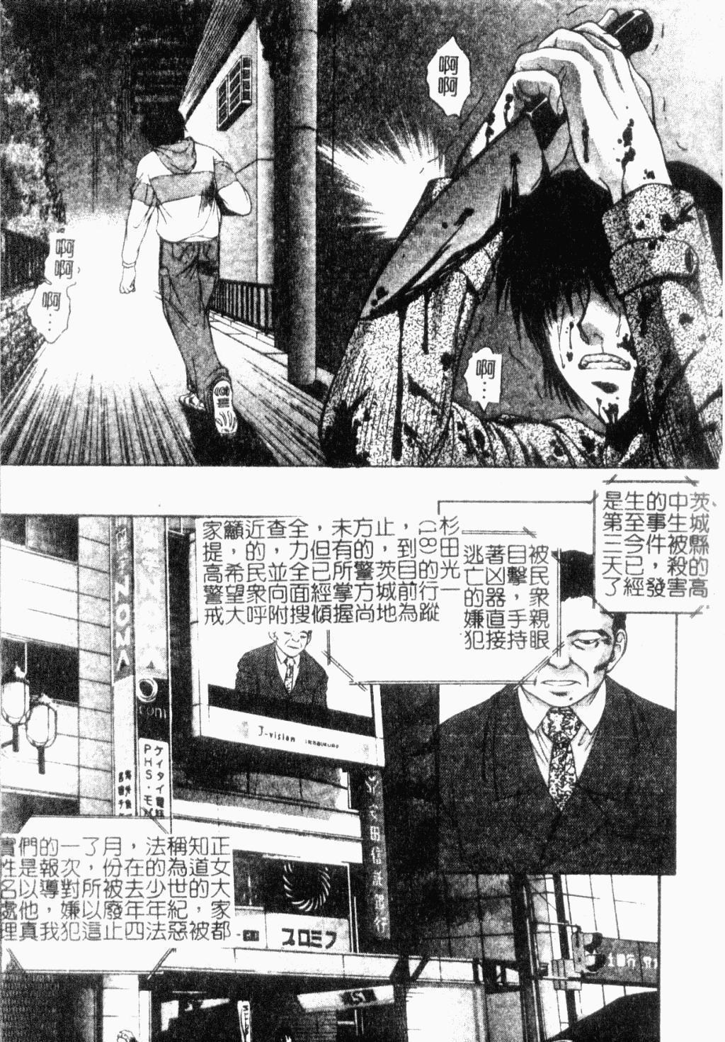 Choukyou Gakuen 2 Genteiban 130