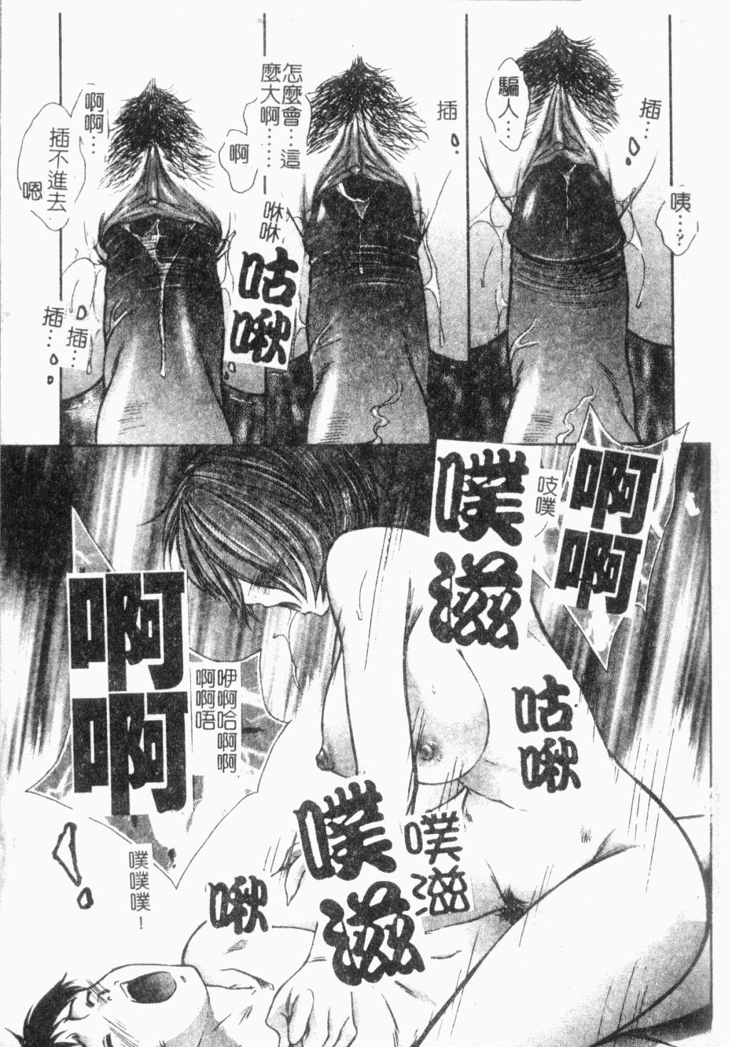 Choukyou Gakuen 2 Genteiban 33