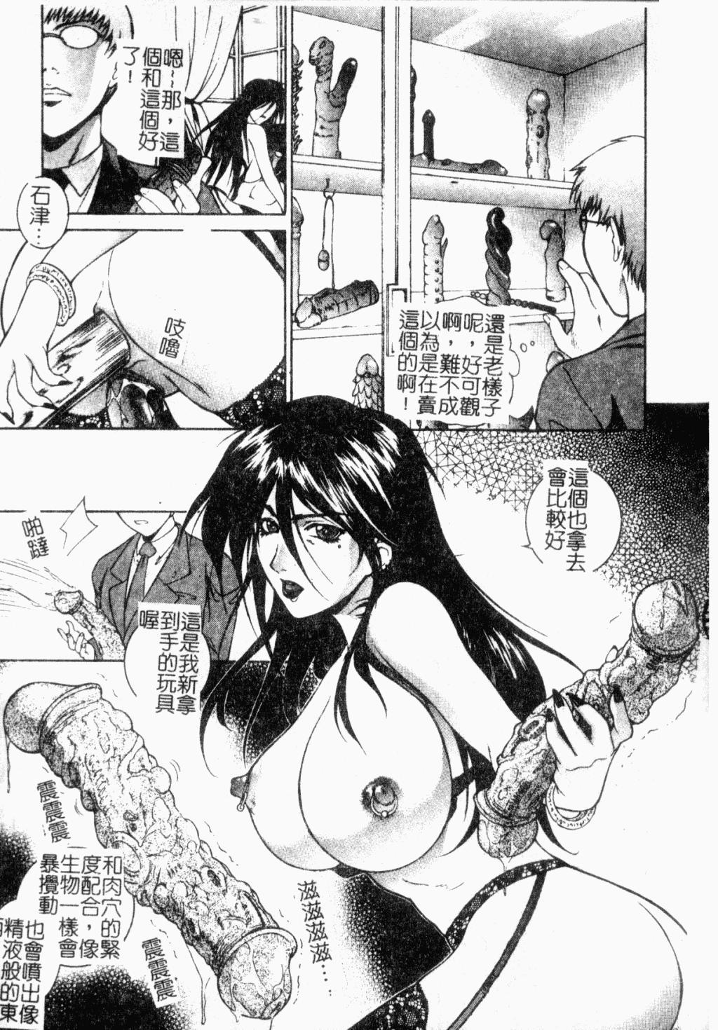 Choukyou Gakuen 2 Genteiban 44