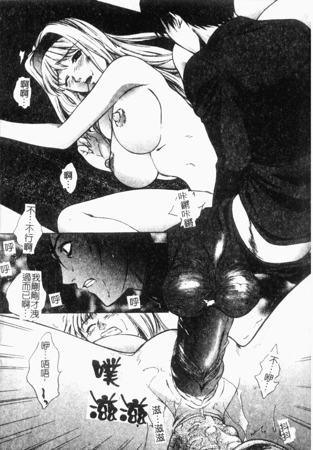 Choukyou Gakuen 2 Genteiban 52