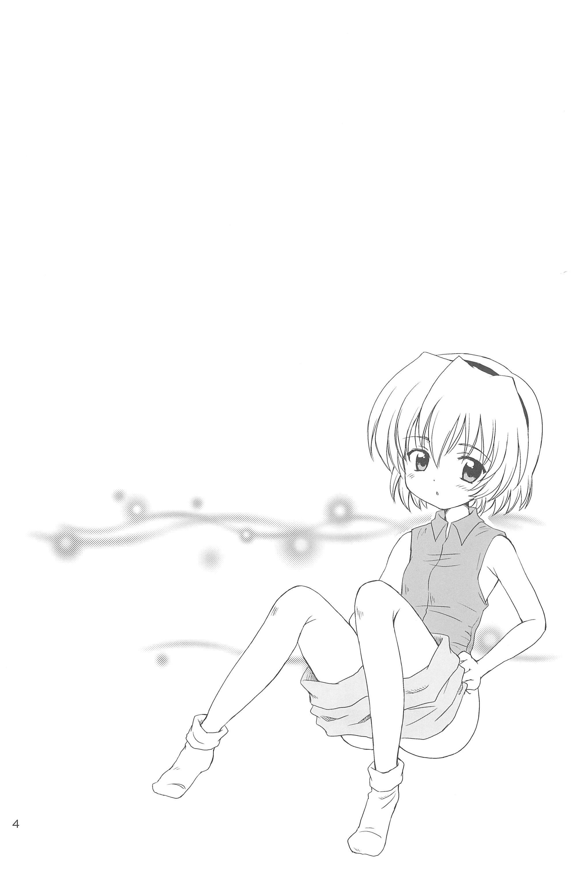 SONOHIGURASHI 3