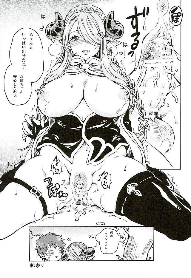 Tsuyokute Yasashii Onee-san 9