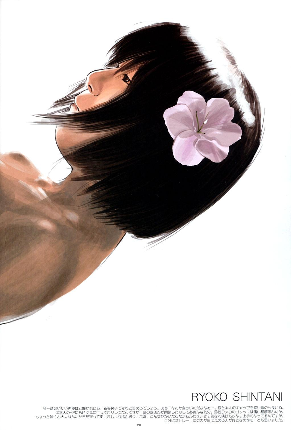 Kikan GIRLIE Vol.2 18