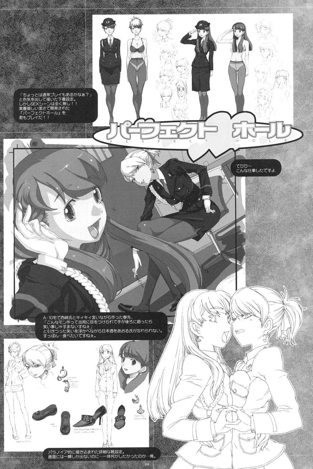 Kikan GIRLIE Vol.2 22