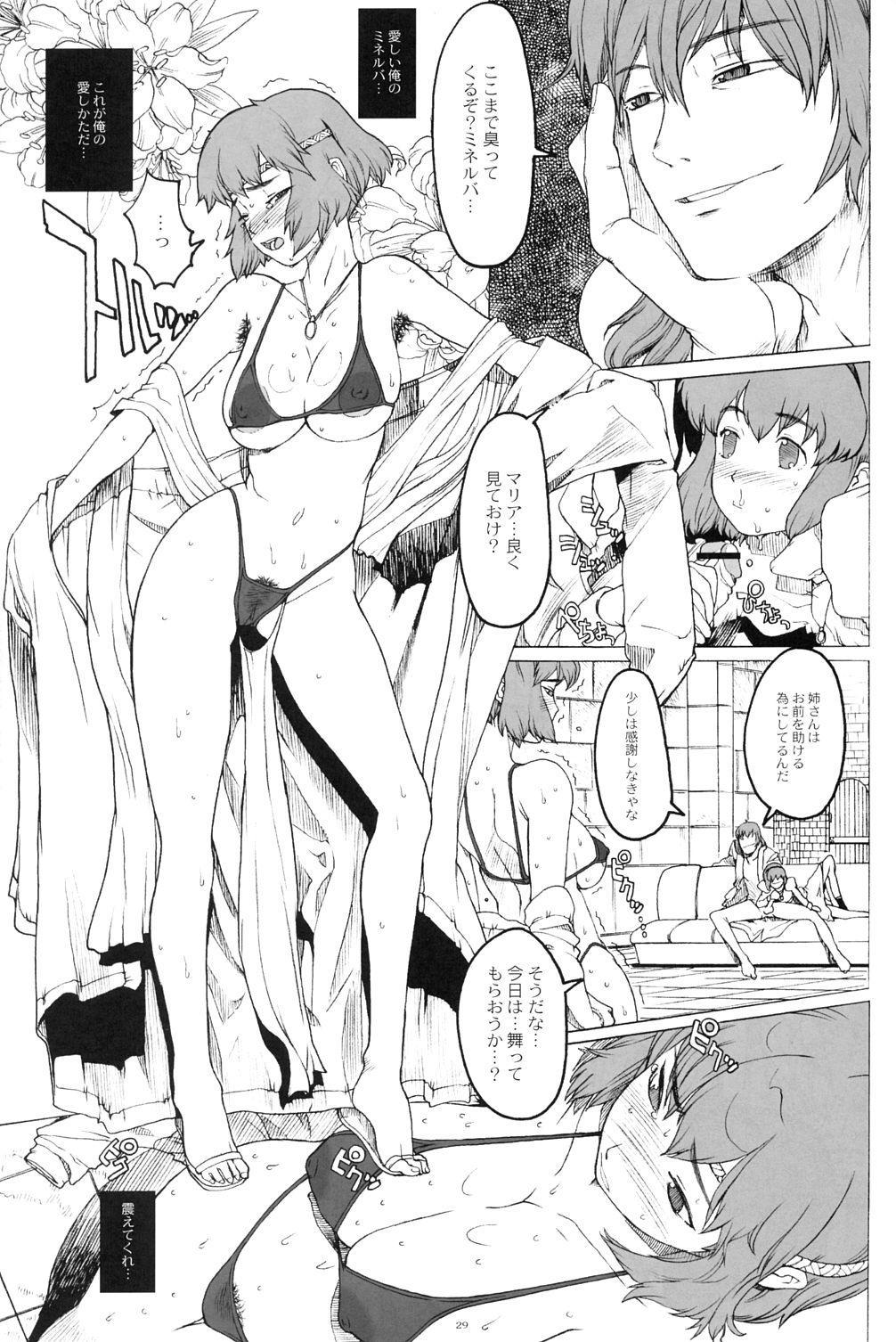 Kikan GIRLIE Vol.2 27