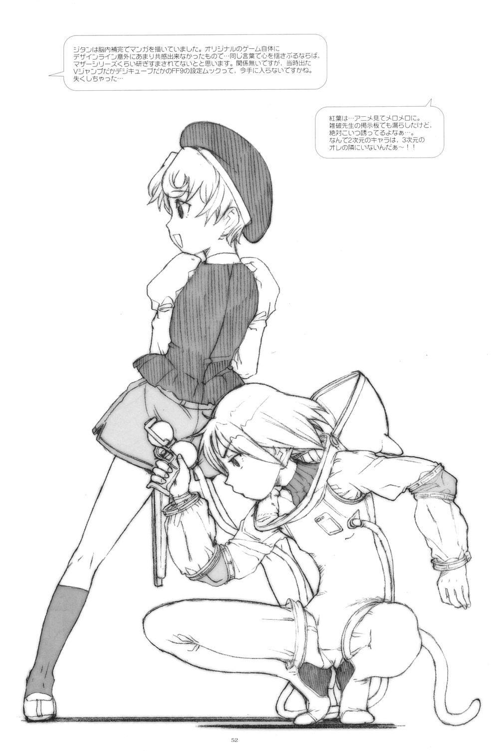 Kikan GIRLIE Vol.2 50