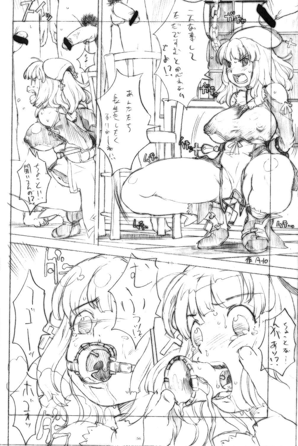 Kikan GIRLIE Vol.2 54