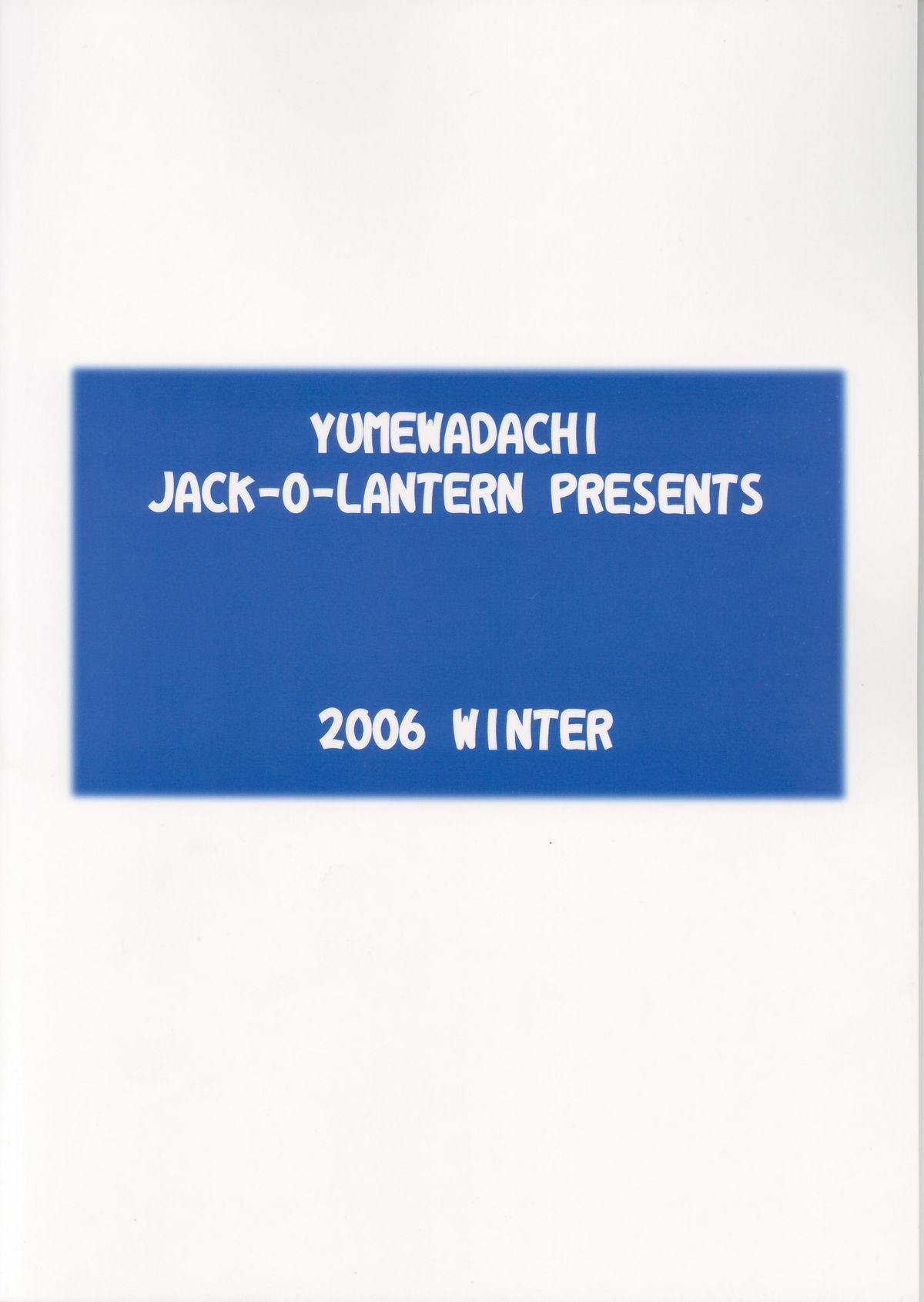 Yume Wadachi 33