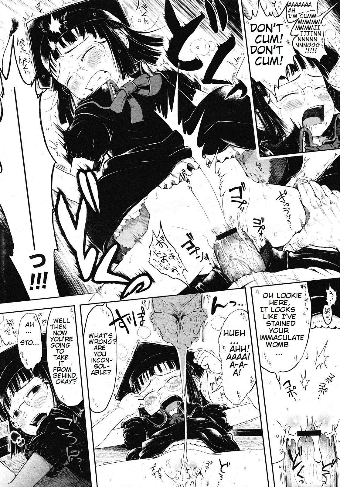 Mad Scientist Ootori Kanae Ch. 1-2 14