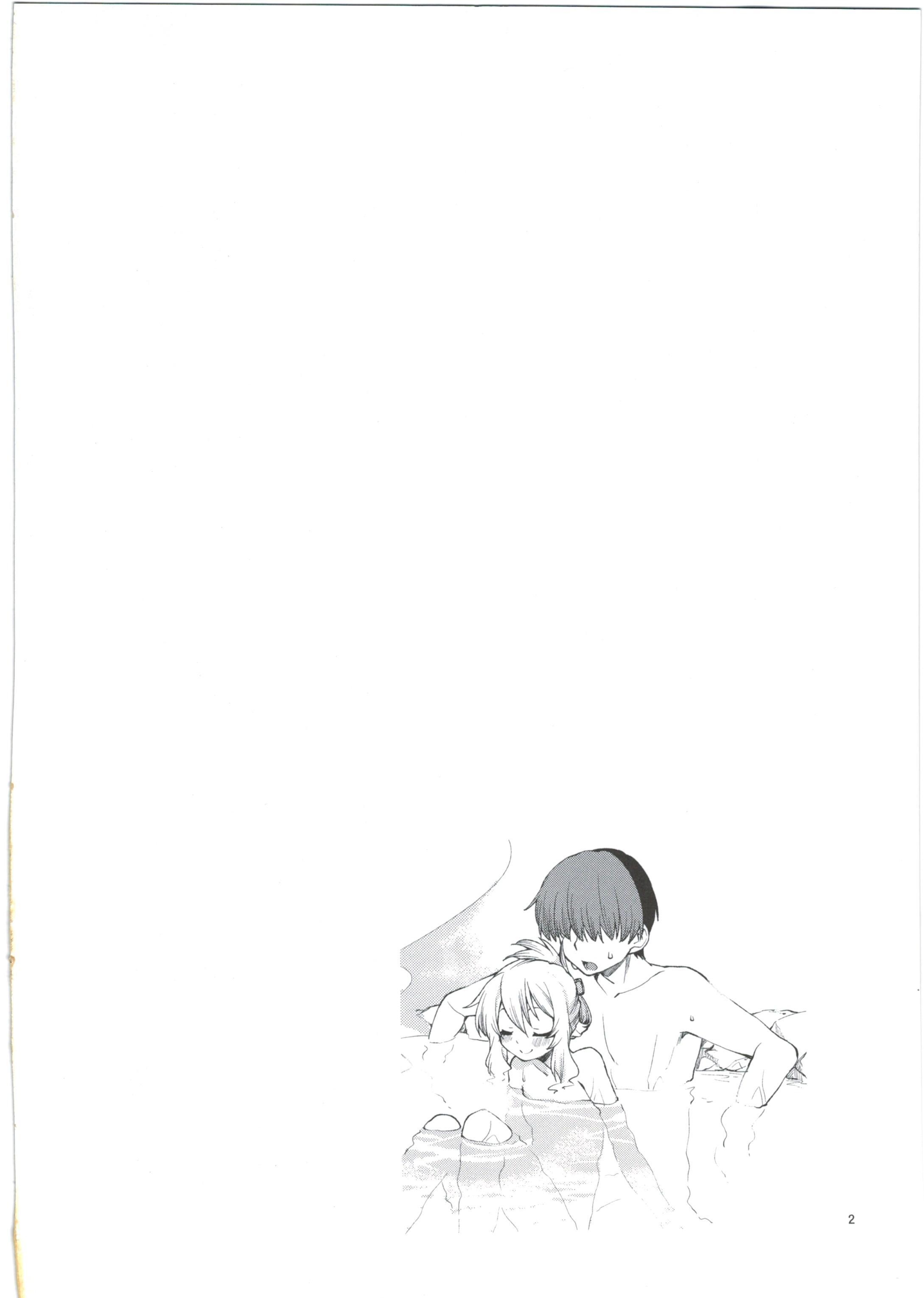 Momoka to Yukemuri Produce 3