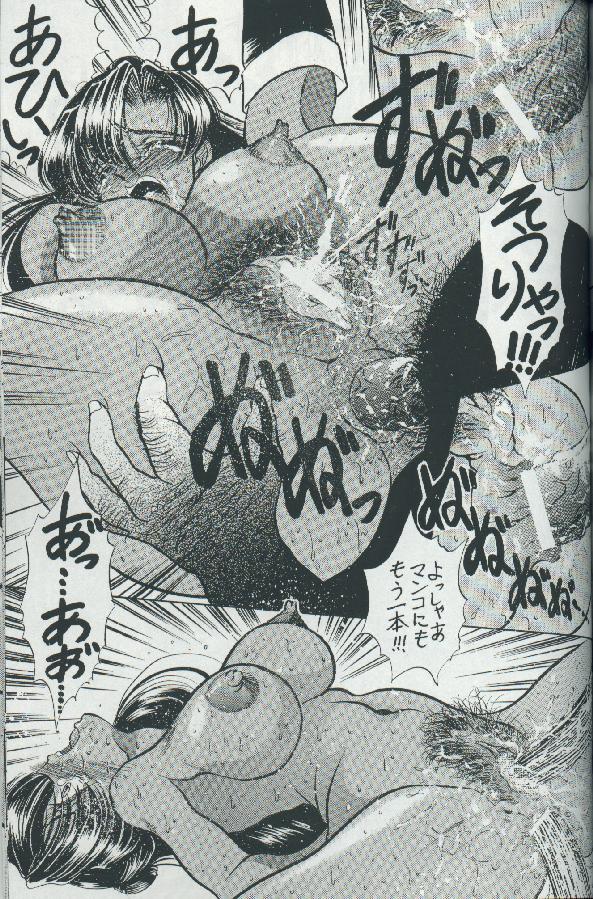 Sailor Moon - Special Request Vol 1 13