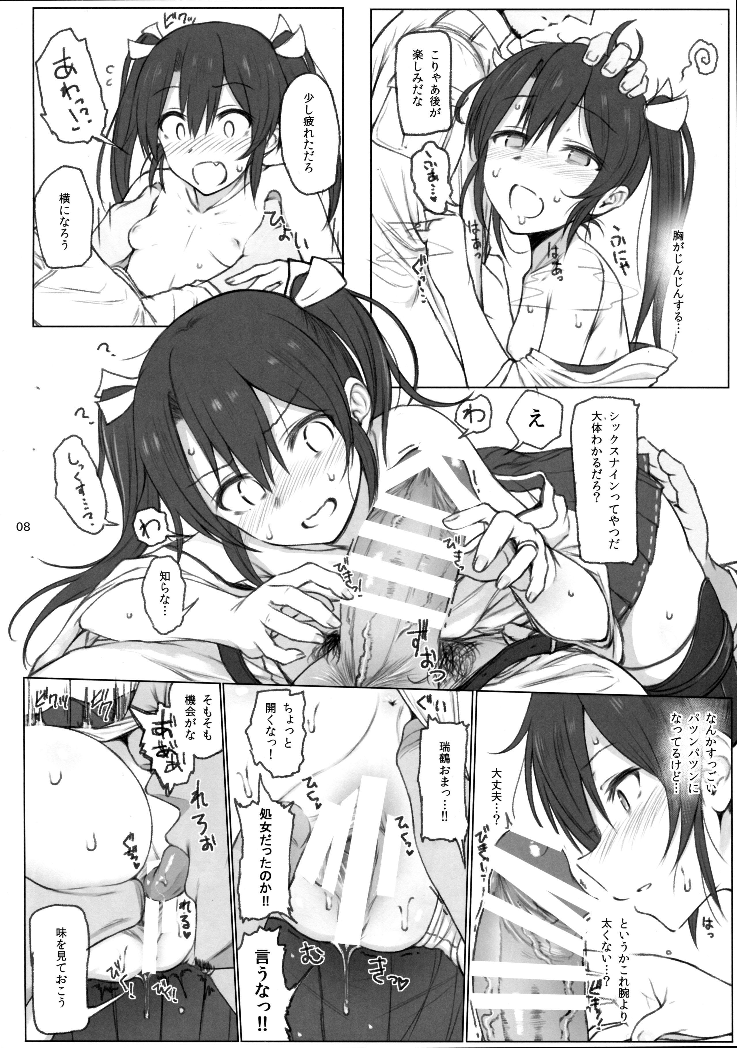 Zuikaku no Gokuhi Kaisou 6