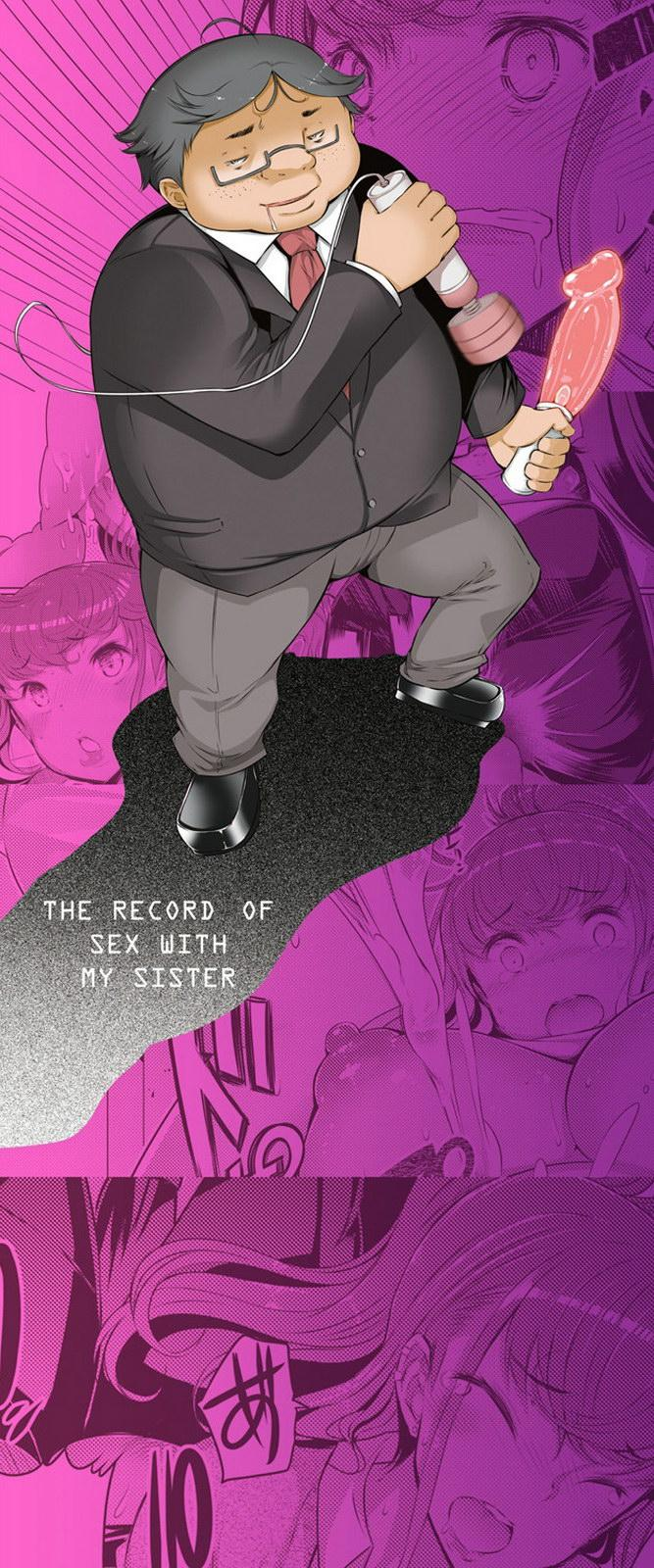 Imouto Kansatsu Nikki - The Record of Sex with My Sister 208