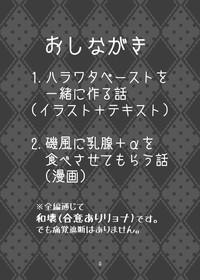 Isokaze no Oishii Tabekata 4