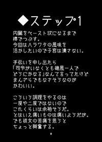 Isokaze no Oishii Tabekata 6