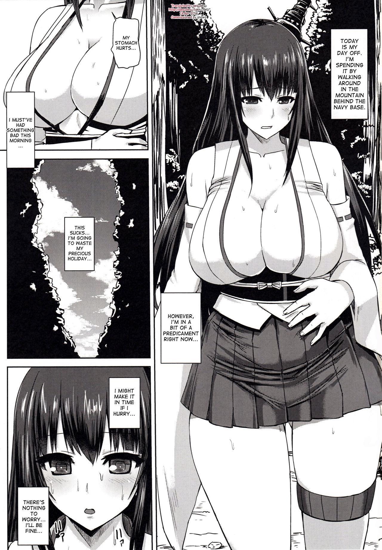 "KanNomi ""Fu"" 1"