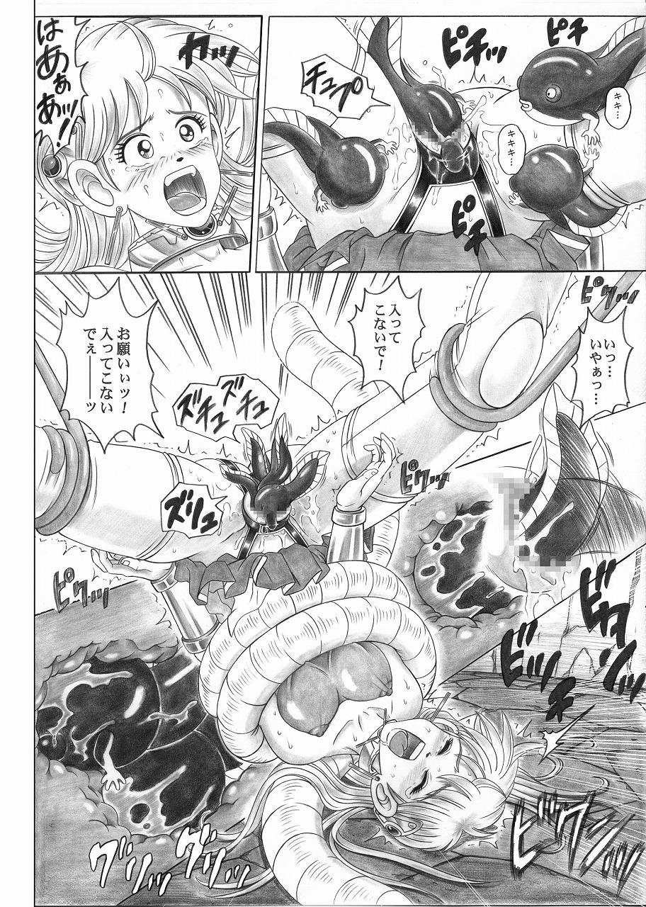 [Cyclone (Reizei, Izumi)] STAR TAC IDO ~Youkuso Haja no Doukutsu e~ Zenpen (Dragon Quest Dai no Daibouken) 16