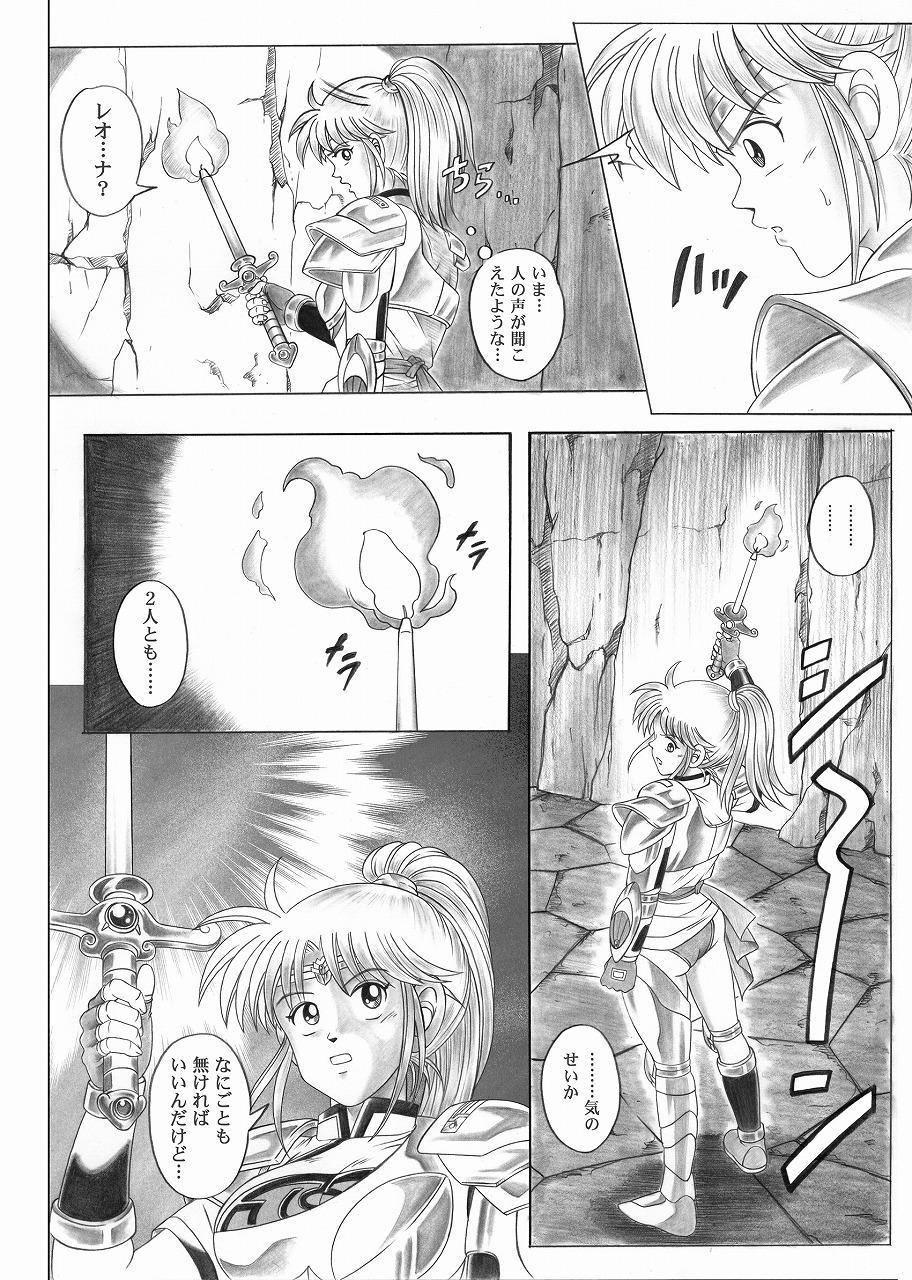 [Cyclone (Reizei, Izumi)] STAR TAC IDO ~Youkuso Haja no Doukutsu e~ Zenpen (Dragon Quest Dai no Daibouken) 19