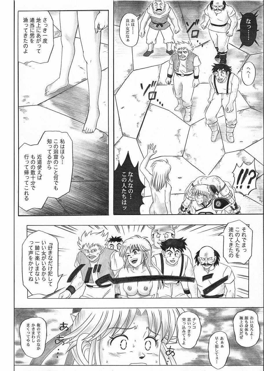 [Cyclone (Reizei, Izumi)] STAR TAC IDO ~Youkuso Haja no Doukutsu e~ Zenpen (Dragon Quest Dai no Daibouken) 46
