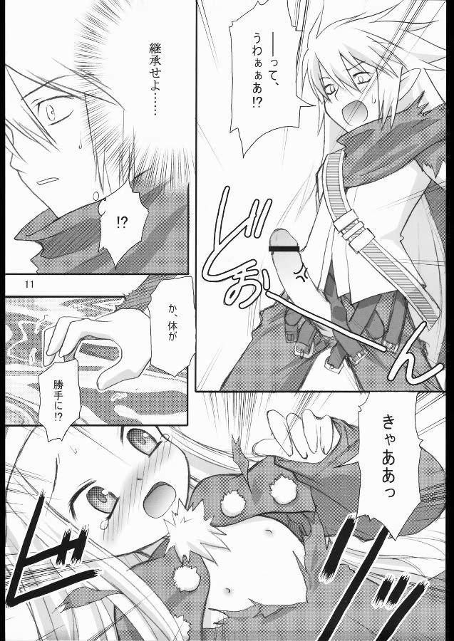 Shite Shite☆Sensei-san 9