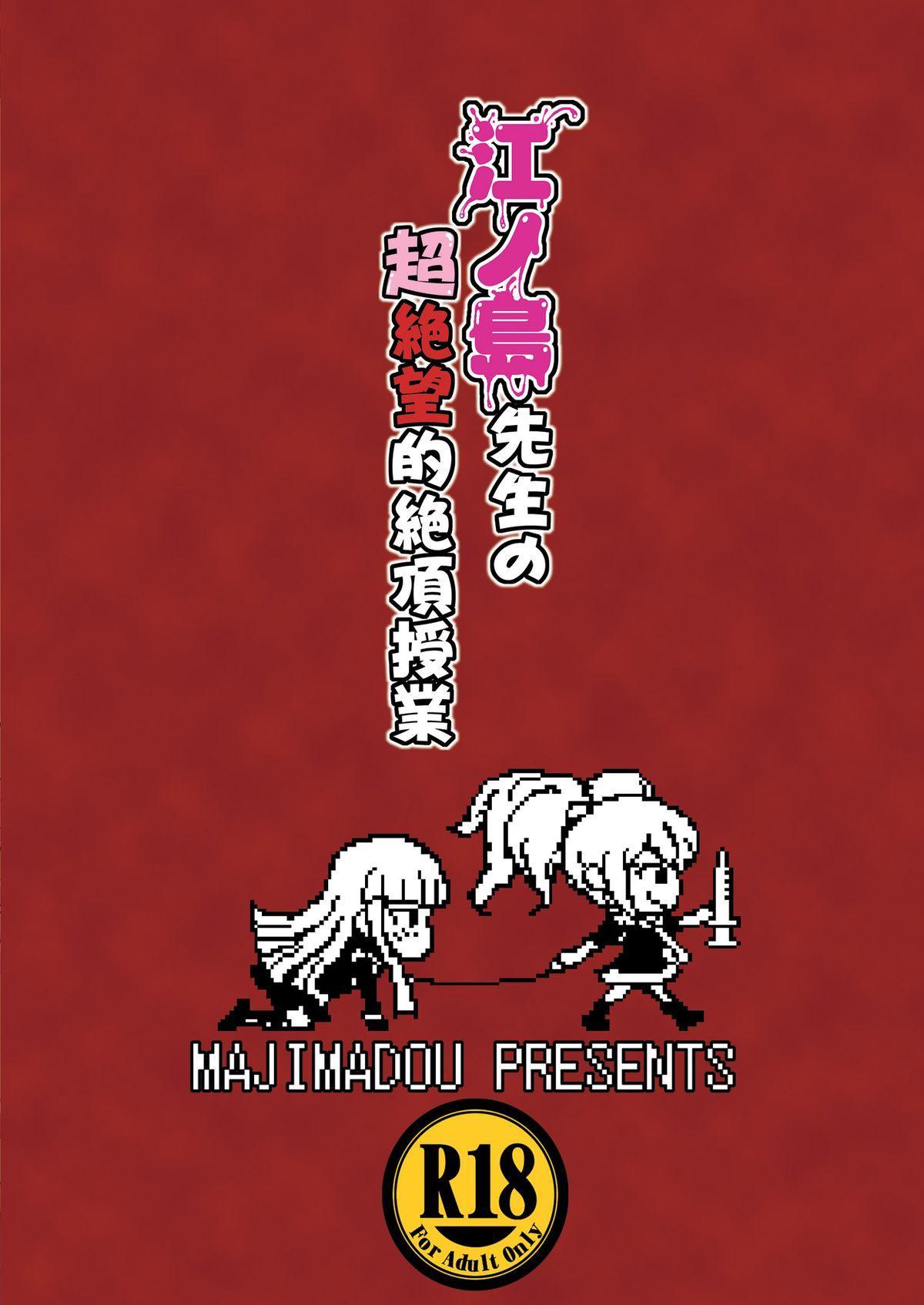 Enoshima Sensei no Chou Zetsubouteki Zecchou Jugyou 22