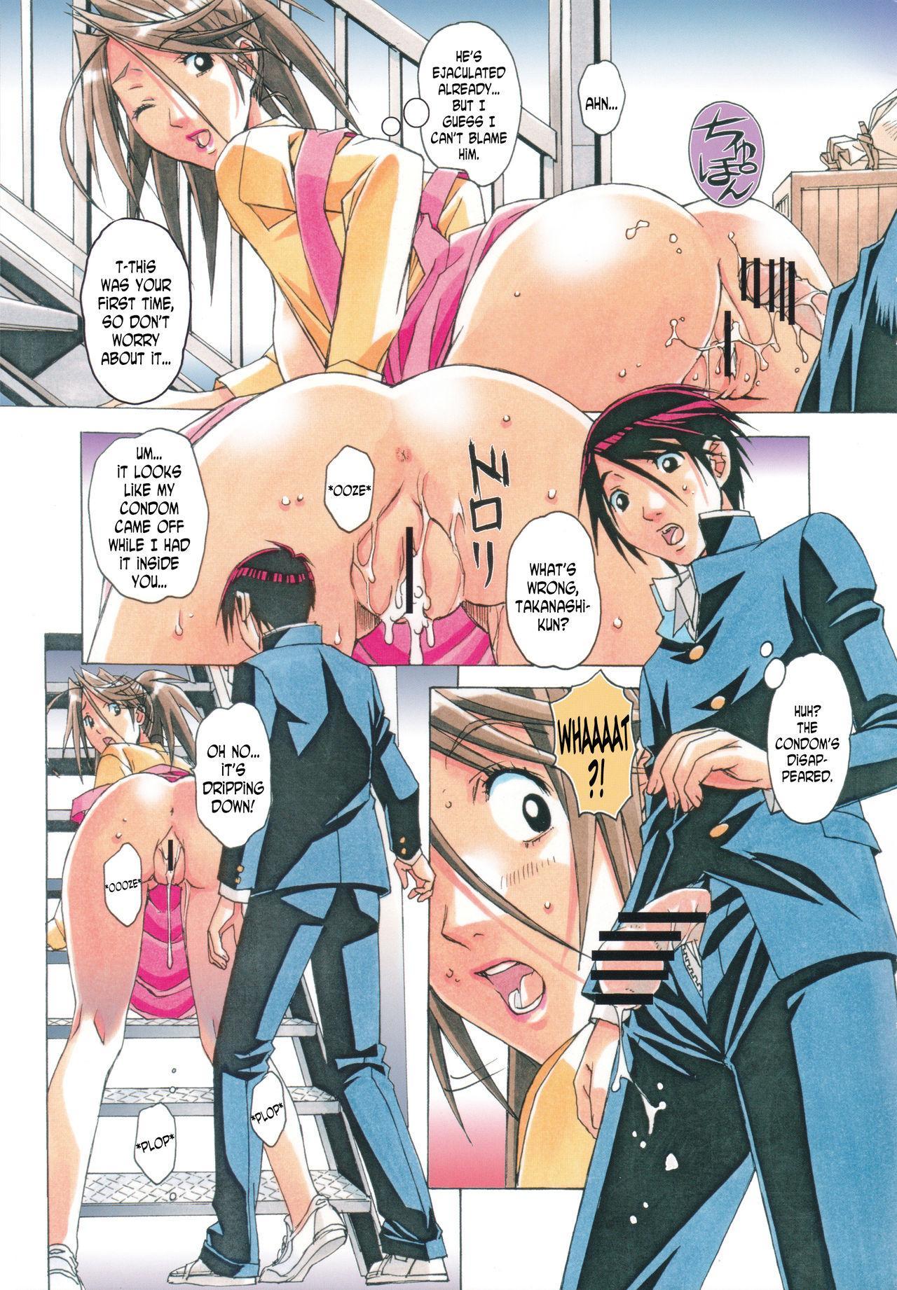 AKANE Shota x Hitozuma Vol. 7 13