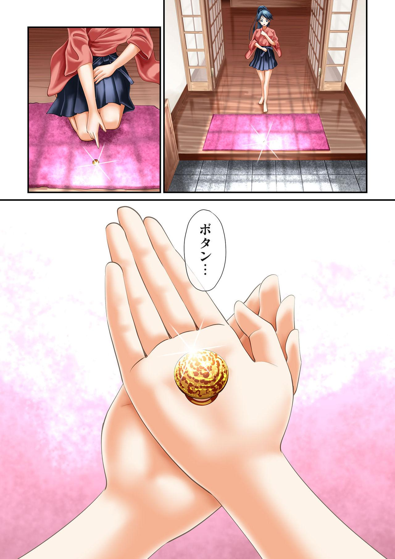 Omoide no Yoru 26