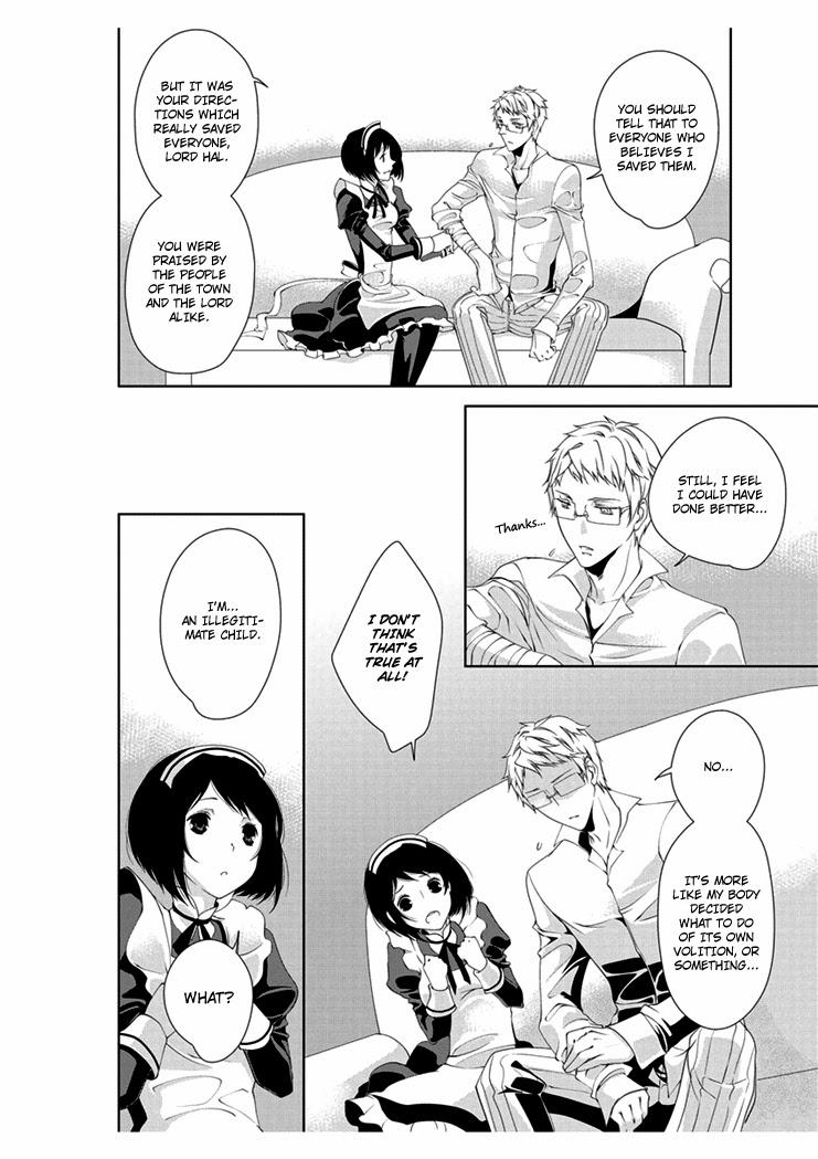 Erotic Fairy Tales: The Little Match Girl chap.3 5