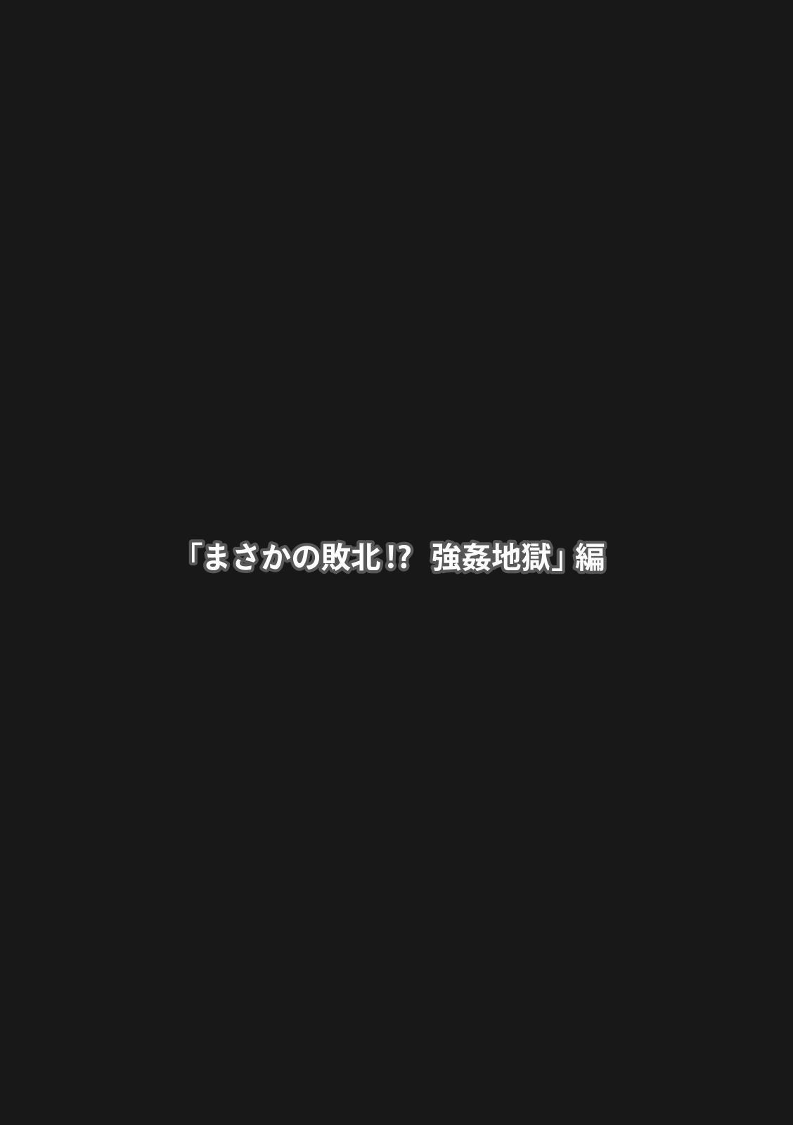 Kaiketsu! Ojou-sama 9