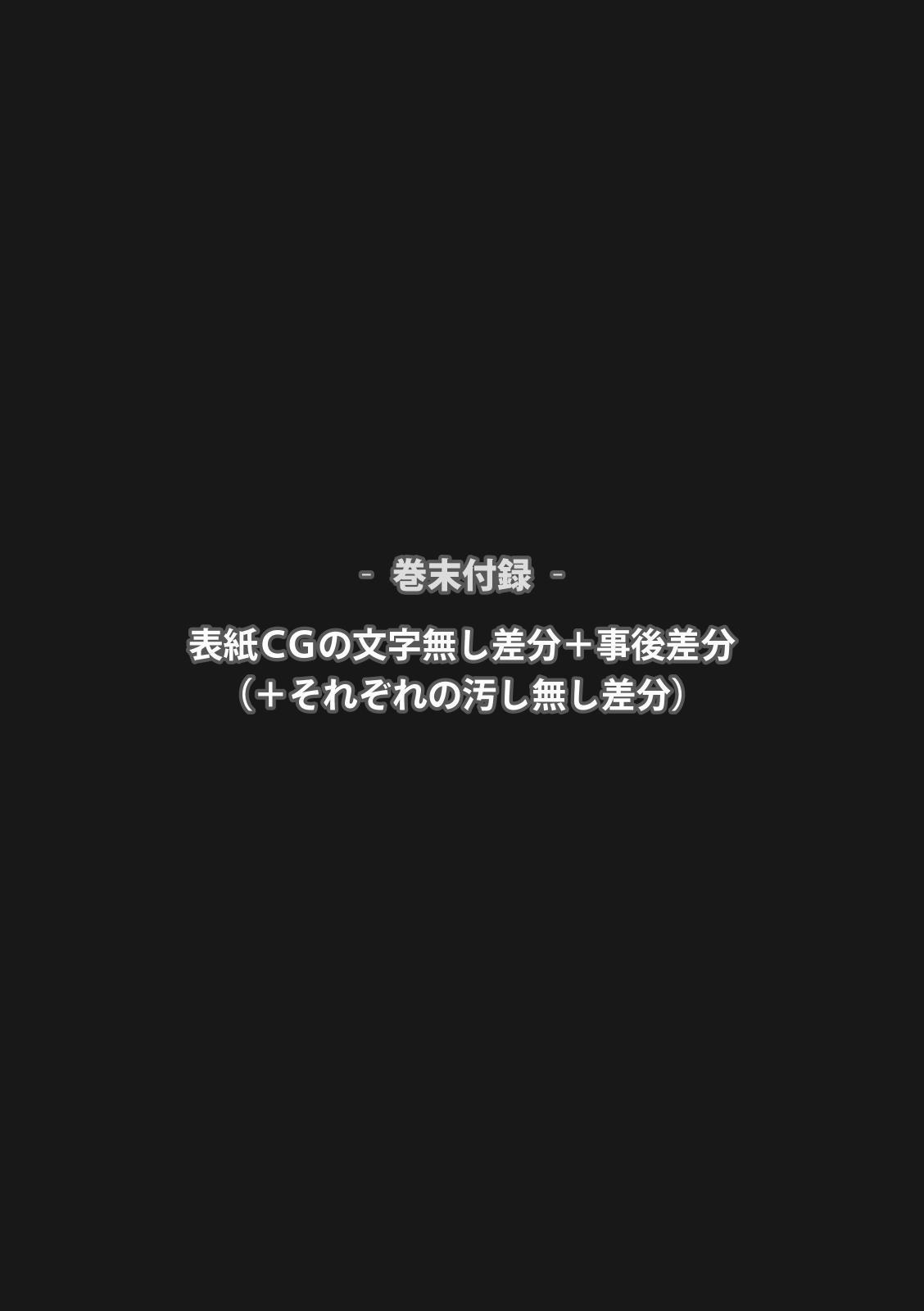 Kaiketsu! Ojou-sama 28