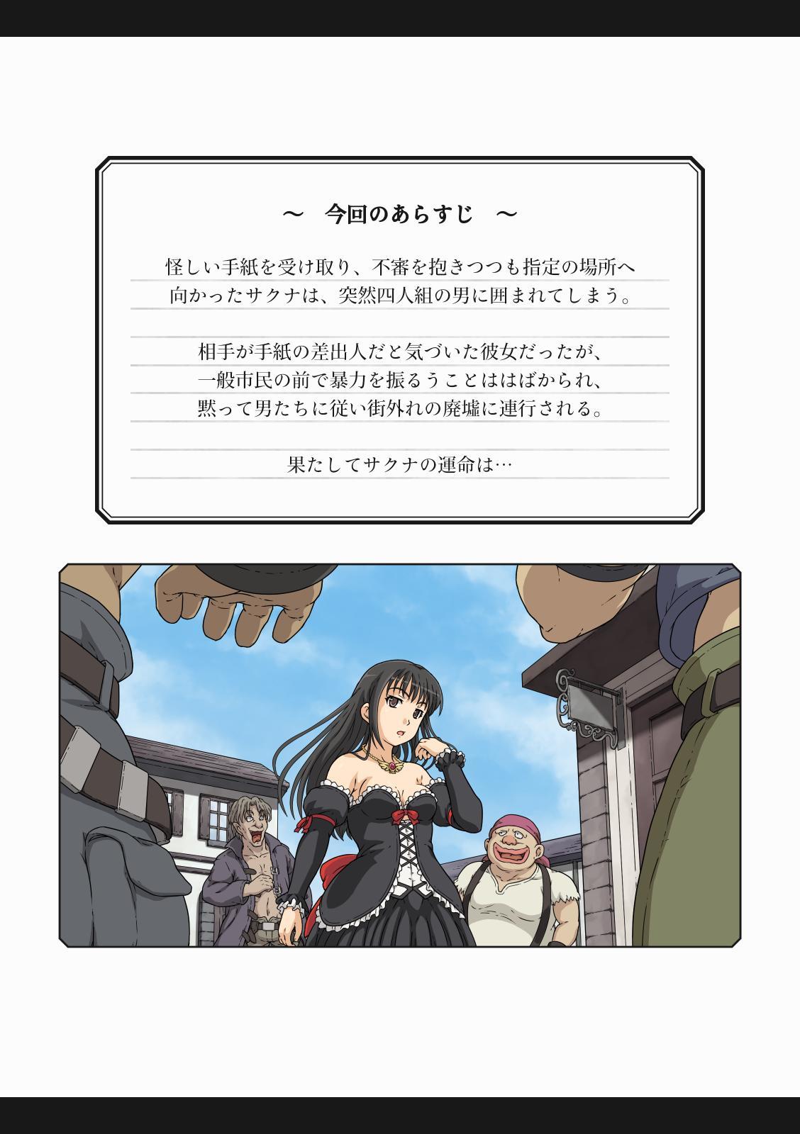 Kaiketsu! Ojou-sama 6