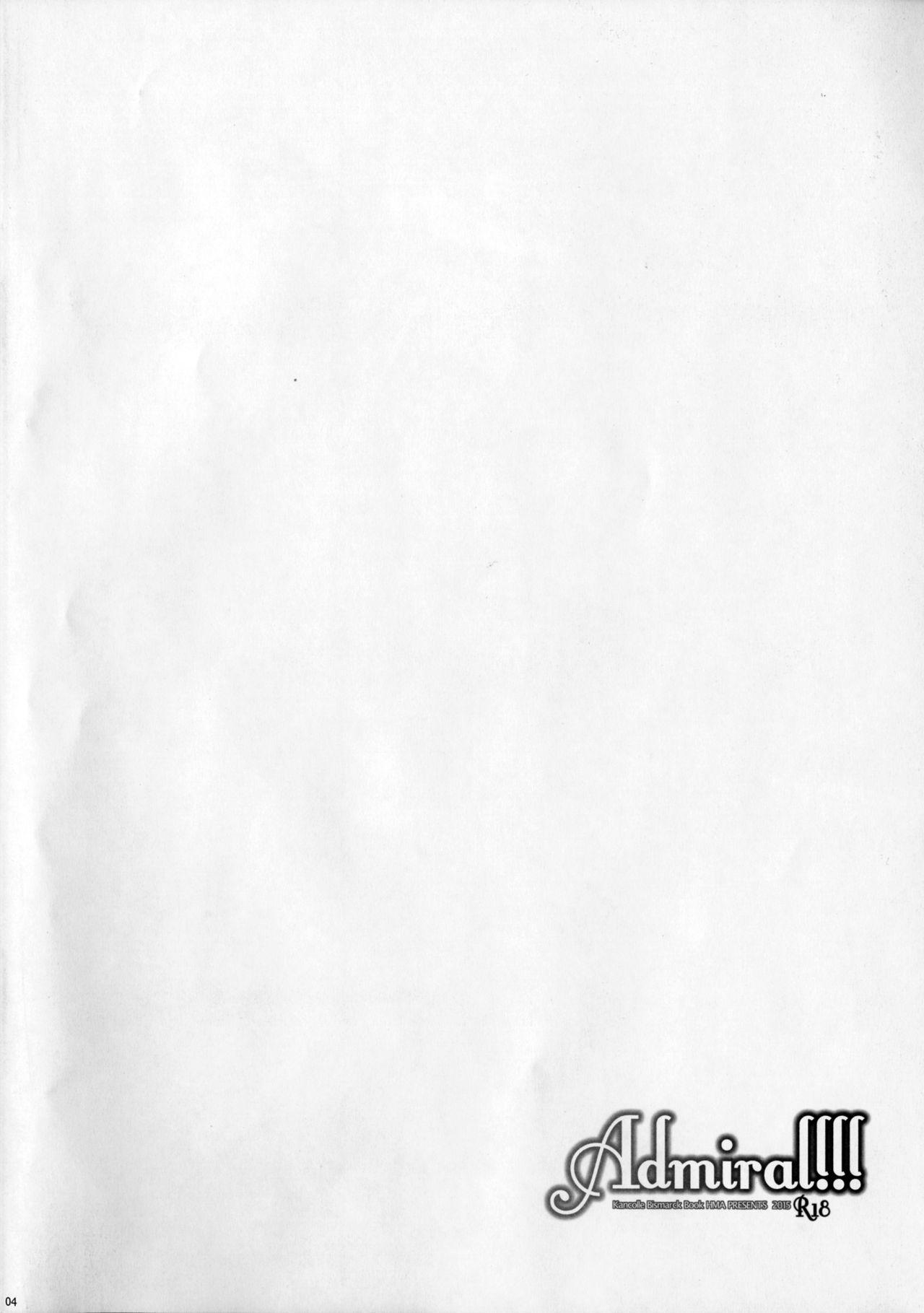Admiral!!! + Omake Paper 2