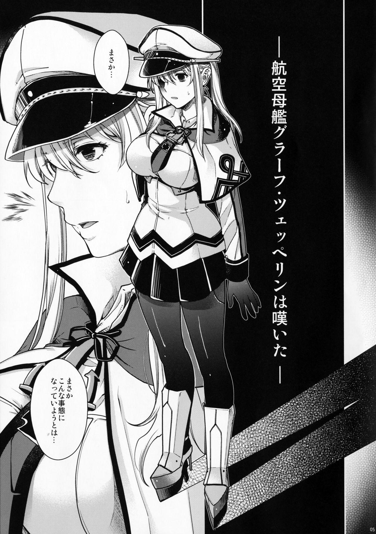 Admiral!!! + Omake Paper 3