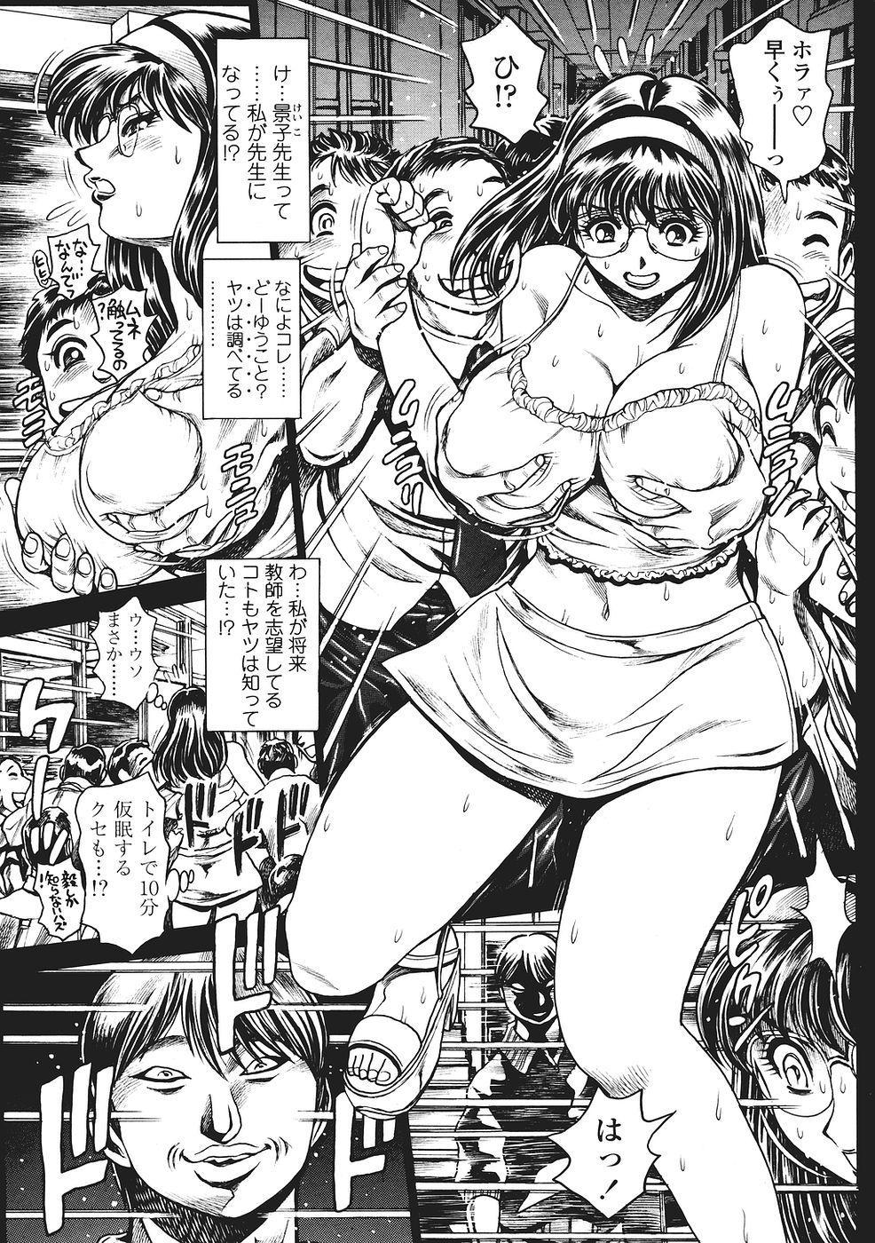 Comic Sigma Volume 2 34