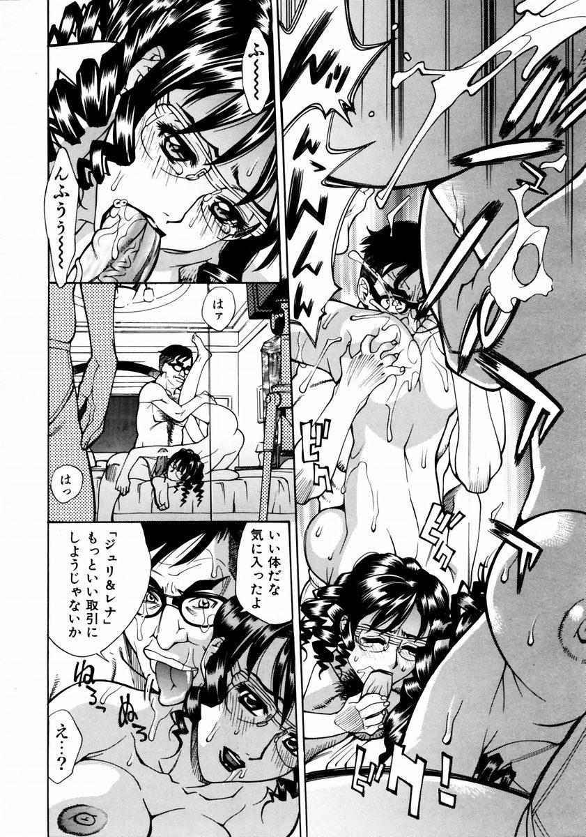 COMIC AUN 2003-12 Vol. 91 101