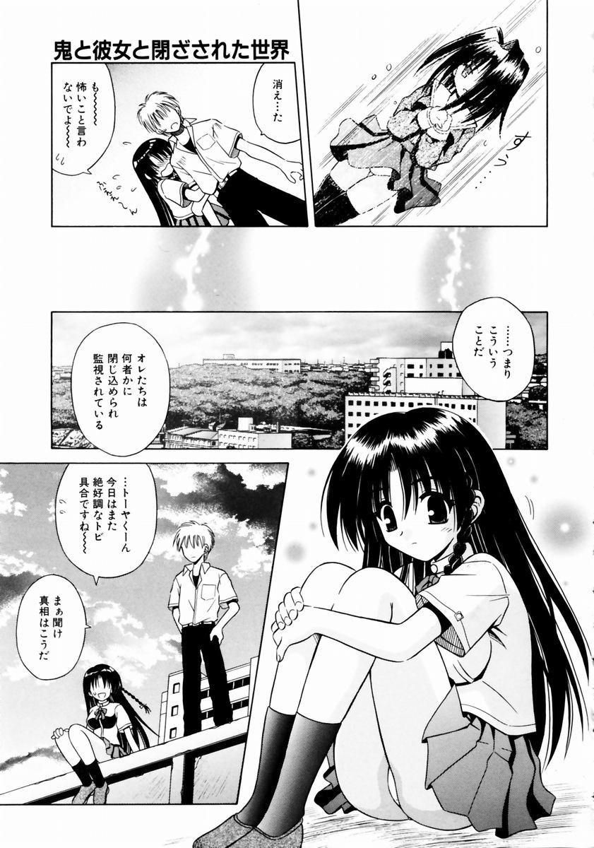 COMIC AUN 2003-12 Vol. 91 12