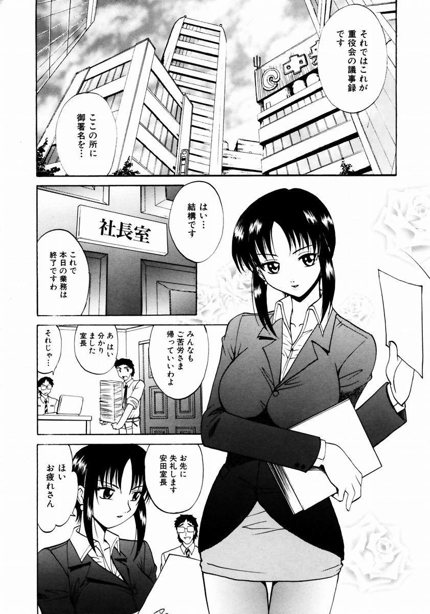COMIC AUN 2003-12 Vol. 91 140