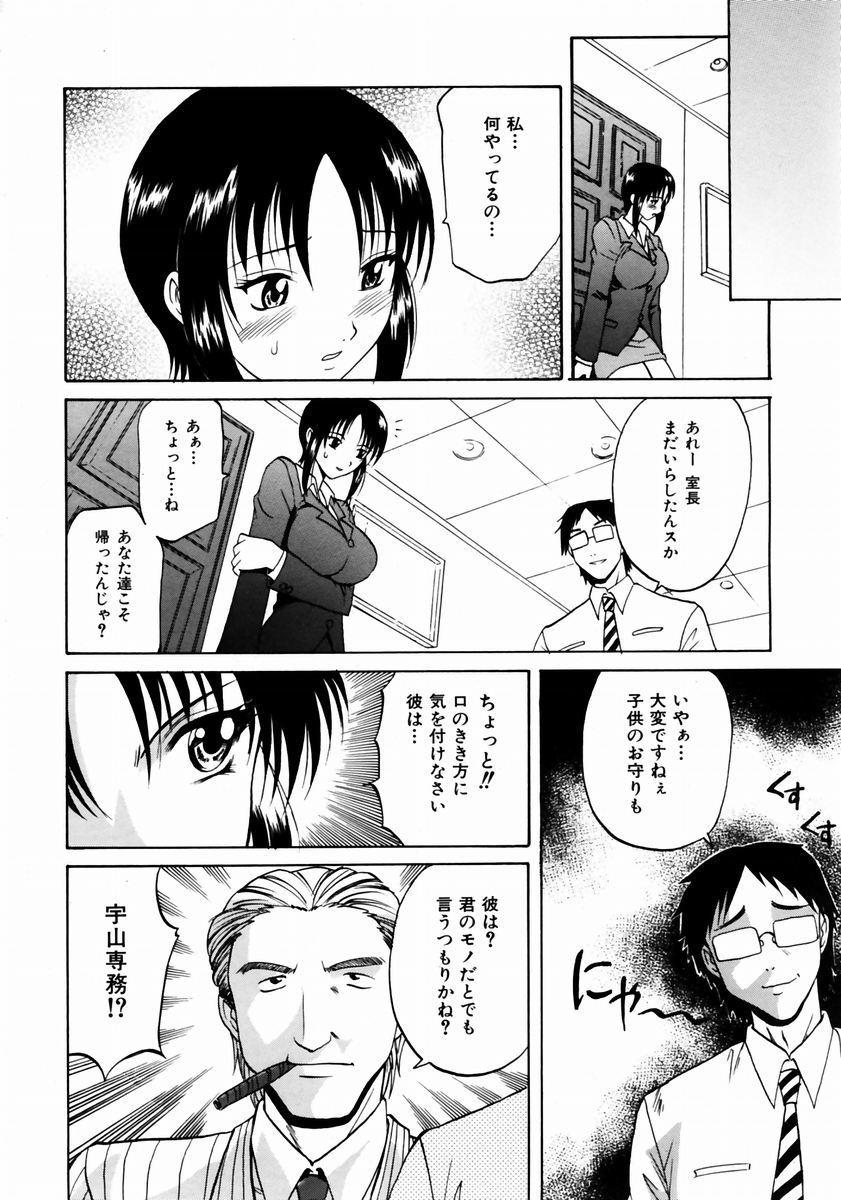 COMIC AUN 2003-12 Vol. 91 146