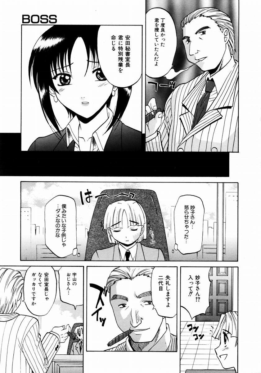 COMIC AUN 2003-12 Vol. 91 147
