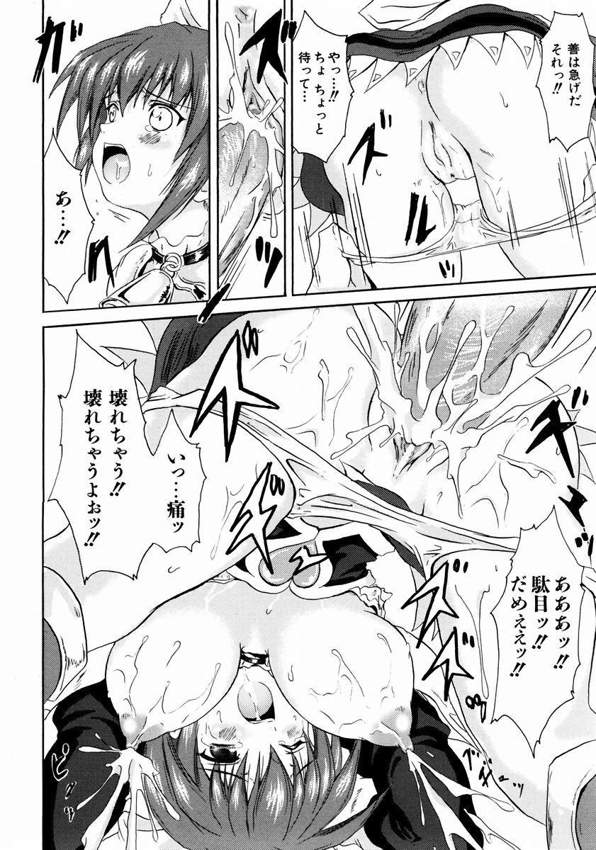 COMIC AUN 2003-12 Vol. 91 178