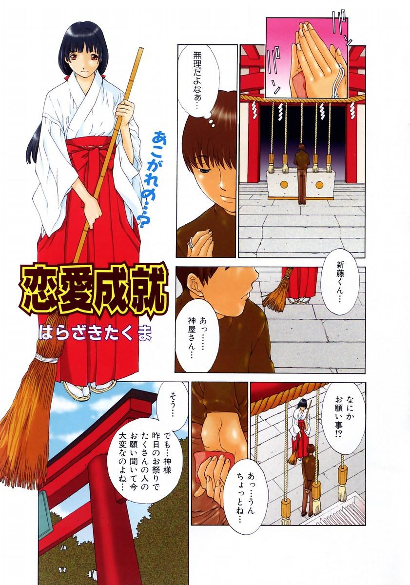 COMIC AUN 2003-12 Vol. 91 197