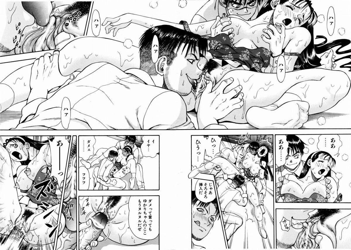 COMIC AUN 2003-12 Vol. 91 273